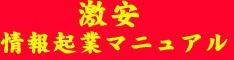 banner3_15977.jpg